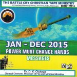 Prophesy Upon Yourself PMCH0407-2015